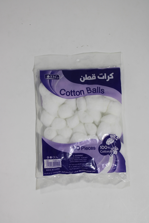 WHITE COTTON BALLS 50 PIECES (100 % COTTON)