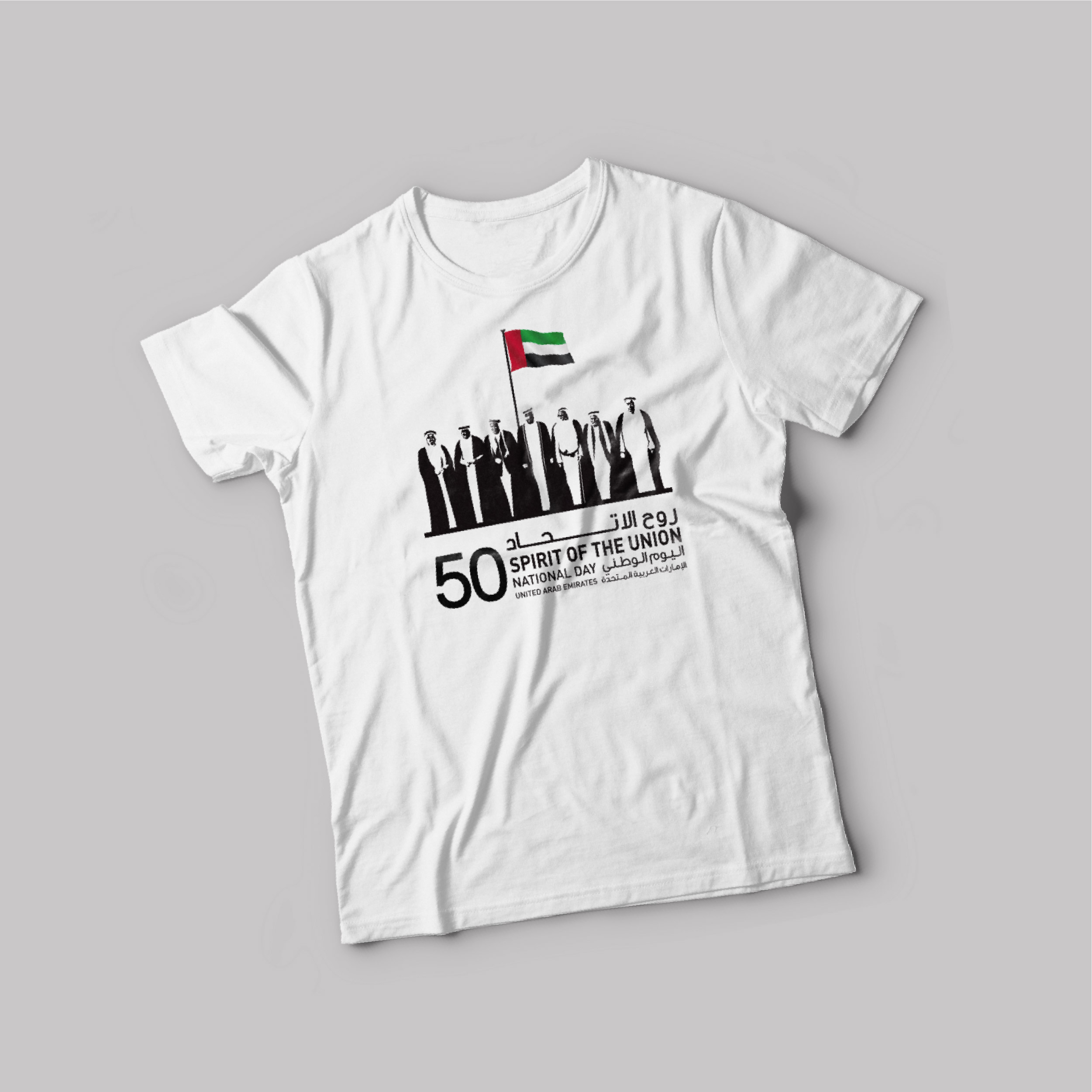 UAE National day T-Shirt White Round Neck For Unisex 50 Year with Kings