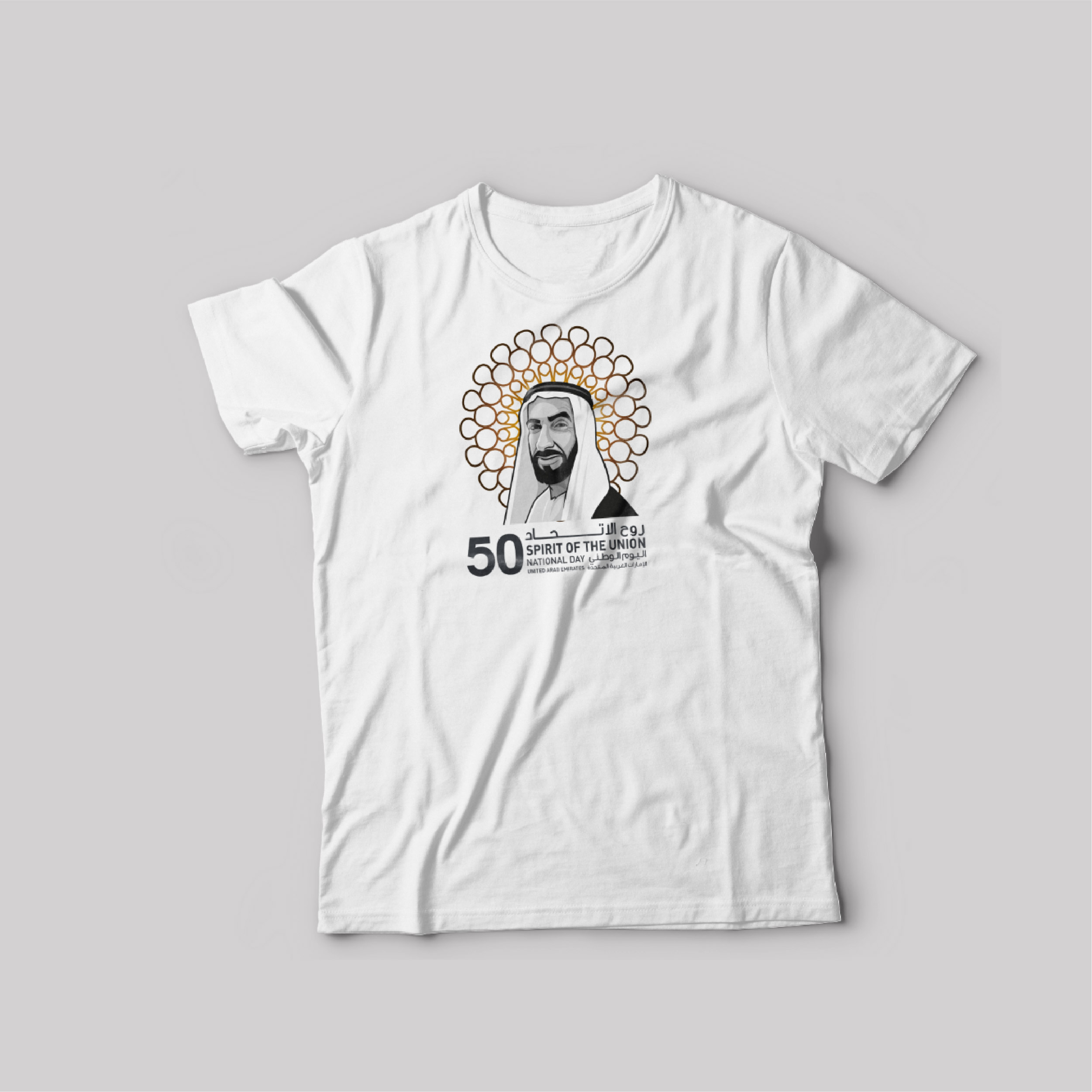 UAE National day T-Shirt White Round Neck For Unisex Expo 2020 logo  & 50 years Sprit of Unoin