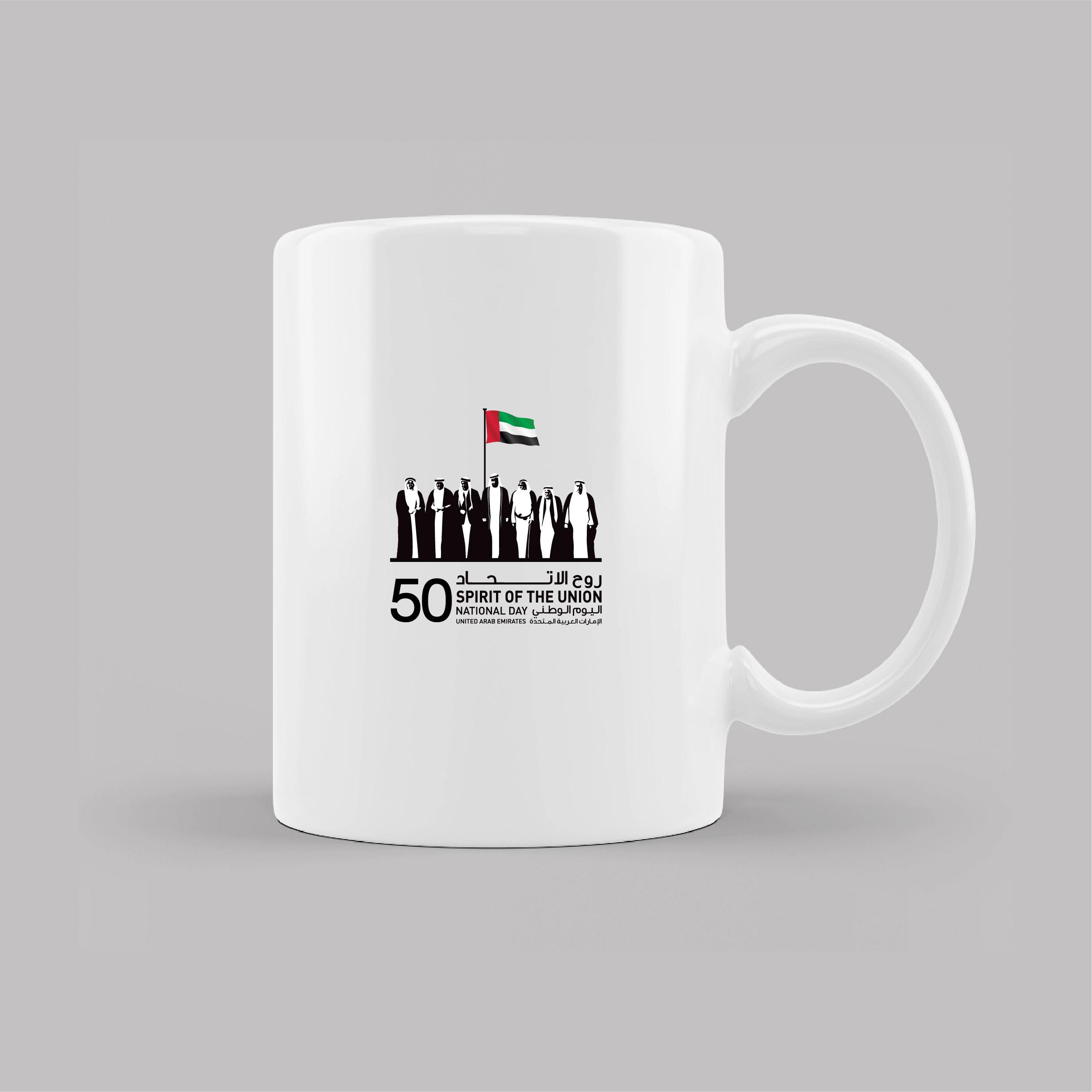 UAE National day  White Mug With Kings Sprit of Union