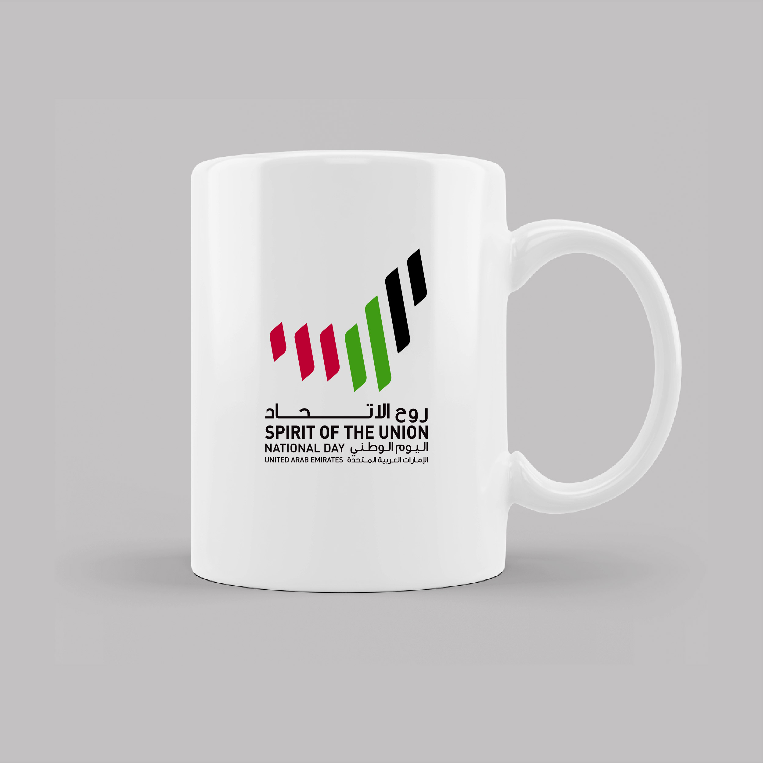 UAE National day  White Mug With Kings Sprit of Union with logo